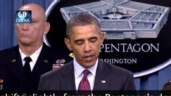 VOA60 Extra - US Miltary Strategy by President Obama