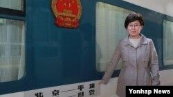 평양에서 열리는 국제철도협력기구(OSJD) 사장단 회의에 참석하기 위해 최연혜 코레일 사장이 지난 4월 베이징역에서 평양행 국제열차에 오르고 있다.