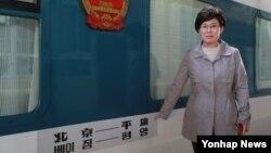 평양에서 열리는 국제철도협력기구(OSJD) 사장단 회의에 참석하기 위해 최연혜 코레일 사장이 21일 베이징역에서 평양행 국제열차에 오르고 있다.