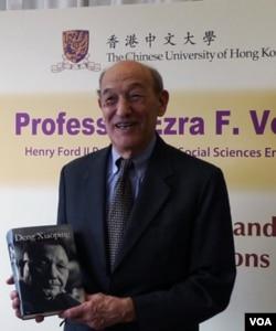 傅高义教授手持《邓小平传》英文版(2012年1月20日,美国之音萧洵拍摄))