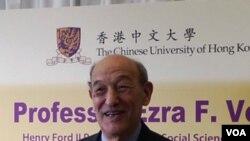 香港中文大学将于五月为傅高义出版《邓小平传》中文版