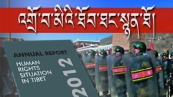 Heavy prison sentences for monks from Gyalrong Tsodrun Kirti monastery, and the 2012 report from TCHRD
