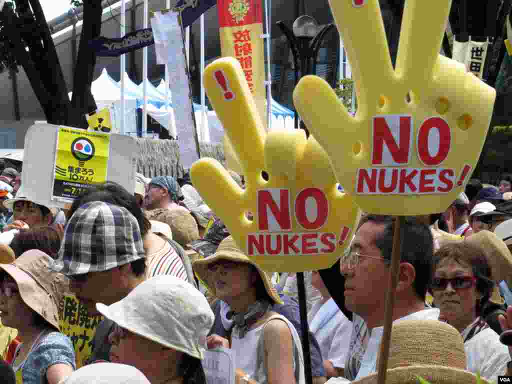 Од протестите во Токио. (Miguel Quintana/VOA)