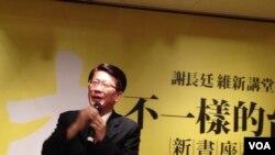 国立中正大学政治系主任谢敏捷 (美国之音木风拍摄)
