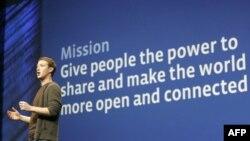 Mark Zakerberg, osnivač Fejsbuka