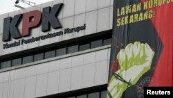 Kantor Komisi Pemberantasan Korupsi (KPK) di Jakarta (foto: dok).