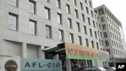 劳联-产联在华盛顿的总部大楼