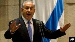 El primer ministro israelí, Benjamin Netanyahu, habla durante una sesión del Knesset en Jerusalén.