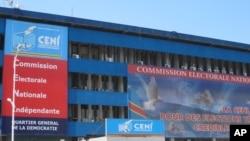 Siège de la CENI à Kinshasa.