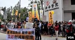 遊行人士到廣華醫院為醫護人員打氣。(美國之音湯惠芸