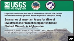 Cover of report on Afghan geology