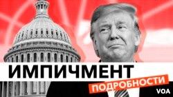 Điều trần luận tội TT Trump trên đài truyền hình Nga