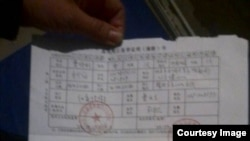 北京309医院出具的曹顺利死亡医学证明