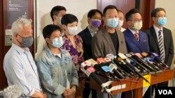 十多名民主派立法會議員4月9日會見傳媒,就上訴庭裁定港府引用《緊急法》上訴得直表示失望,會上訴至終審法院。(美國之音湯惠芸)