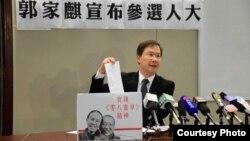 香港公民党立法会议员郭家麒 (郭家麒电邮图片 )