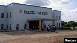 中國在南蘇丹的投資者在首都朱巴的北京酒店外資料照。