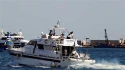 توقیف قایق های راهی غزه در یونان