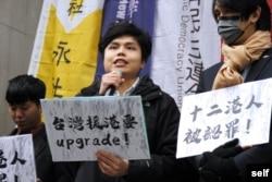 台灣經濟民主聯合研究員江旻諺。 (江旻諺提供)