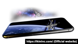 Hologram from smartphone