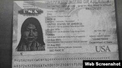 VOA连线(唯色):闹场印北藏人活动,陆女霸凌震动社区内外