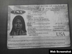 互联网上流传的朱文琦(音译)美国护照复印件。