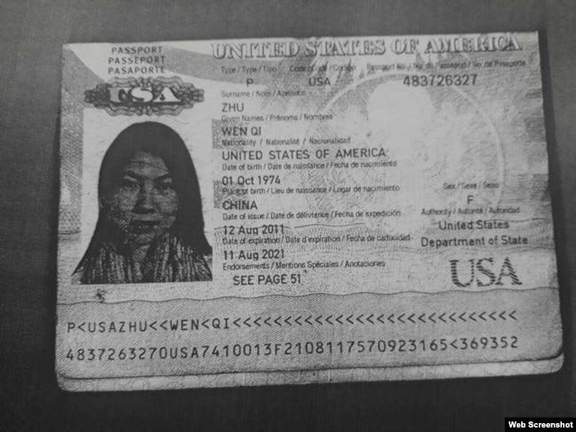 互聯網上流傳的朱文琦(音譯)美國護照複印件。
