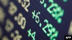 ФРС США осуществляет новые вливания в экономику