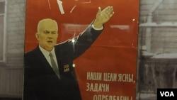 赫鲁晓夫,当时苏联时代的宣传画。(资料照片)