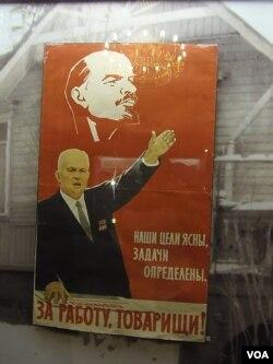 赫鲁晓夫,当时苏联时代的宣传画.(美国之音白桦拍摄)