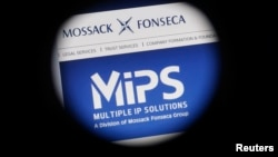 The website of the Mossack Fonseca law firm is pictured through a large format lens in Bad Honnef, Germany, April 4, 2016.