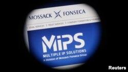 Trang web của công ty luật Mossack Fonseca được chụp tại Bad Honnef, Đức, ngày 04 tháng 4 năm 2016.