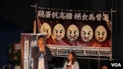 """香港泛民在中環展開""""絕食爭普選""""行動"""
