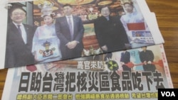 台湾朝野立委欢迎日本高官访问台湾