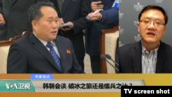 专家视点(马钊):韩朝会谈,破冰之旅还是缓兵之计?
