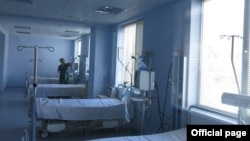 მცხეთის სამედიცინო ცენტრი