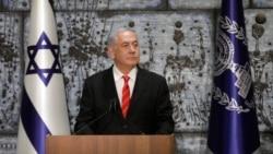 Benjamin Netanyahu condamne l''invasion des forces turques