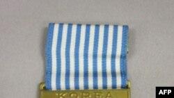 Huy chương của Liên Hiệp Quốc trong cuộc chiến tranh Triều Tiên