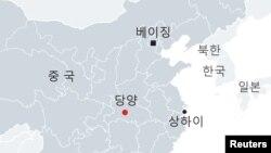 중국 후베이성 당양에서 11일 화력발전소 폭발 사고로 수십 명의 사상자가 발생했다.