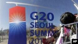 ກຸ່ມ G20 ທີ່ກຸງໂຊນ ເກົາຫລີໃຕ້ ວັນທີ 9 ພະຈິກ 2010