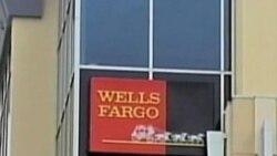 Финансовый сектор поднял Уолл-стрит, несмотря на скандалы