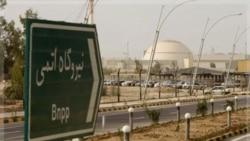 بازدید کارشناسان انرژی هسته ای از ایران