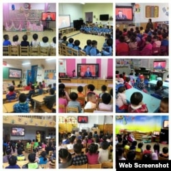 中国多家幼儿园组织幼童观看习近平在中共十九大开幕式讲话。(网络照片 2017年10月18日)