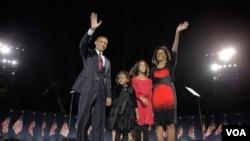 Barack Obama asumirá como presidente de Estados Unidos tras ganar las elecciones generales de 2008.