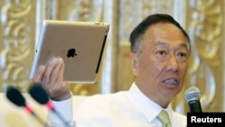 鸿海董事长郭台铭(资料照片)