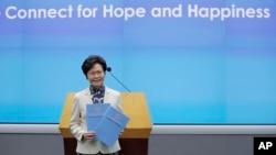 香港行政長官林鄭月娥星期三發表上任後手份施政報告。