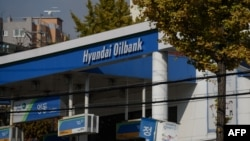 FILE - A Hyundai Oilbank petrol station is pictured in Seoul, Nov. 17, 2014.