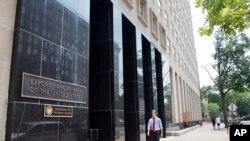 美国进出口银行在首都华盛顿的总部。(2015年7月28日)