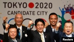 Tokio domaćin letnje Olimpijade 2020.