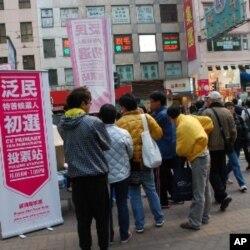 香港市民在灣仔港鐵站外的泛民初選投票站排隊等候投票