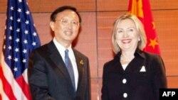 Արտգործնախարար Քլինթընը Չինաստանի իր պաշտոնակցի հետ քննարկել է հազվագյուտ հողային տարրերի արտահանման հարցը